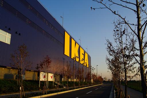 IKEA鶴浜 海側より